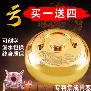 Huaijiu Tangfuzi Pure copper thickened water injection hot water bottle warmer hand warmer hot pot hot cover hot feet warm soup