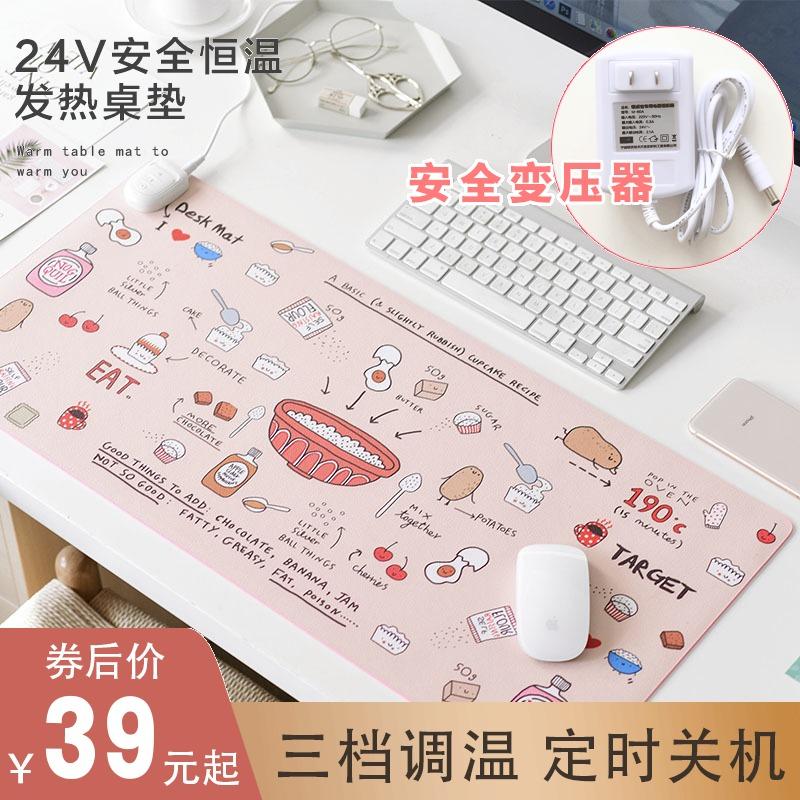 冬天办公室保暖桌垫书桌超大电脑桌上暖垫桌面发热加热暖手鼠标垫