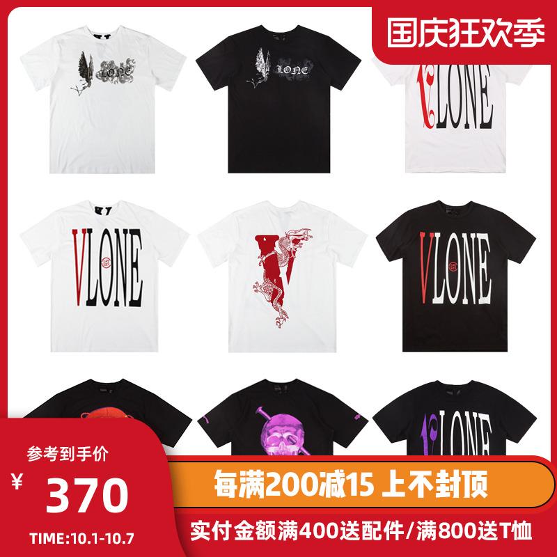 美版VLONE x CLOT中国龙烟雾天使大V骷髅短袖T恤陈冠希王一博同款