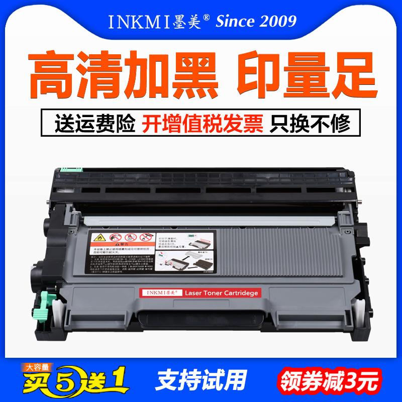 墨美适用东芝T-2400C硒鼓粉盒 E-Stuoio 240S 241S DP-2400 DP2410 Toshiba D-2400C打印机碳粉墨盒鼓粉组件