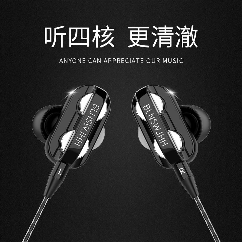 耳机入耳式重低音炮四核双动圈耳塞K歌耳麦线控手机有线通用男女