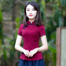 旗袍上衣唐装女夏中国风hz8袖红色复dy式中式茶服民族风女装