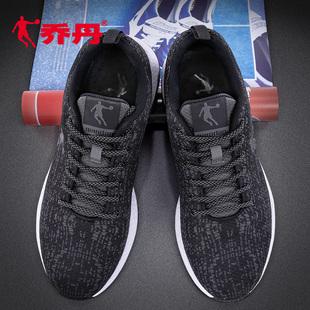 乔丹运动鞋男男鞋2020夏季新款透气网面跑鞋减震官方休闲跑步鞋