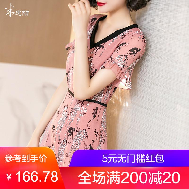 米思阳2018夏装新款拼色V领收腰显瘦短袖中长裙印花气质连衣裙女