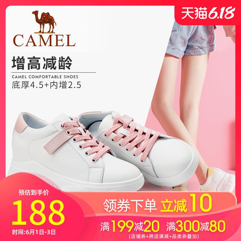 骆驼女鞋2020春季新款小白鞋女撞色简约内增高舒适休闲鞋板鞋