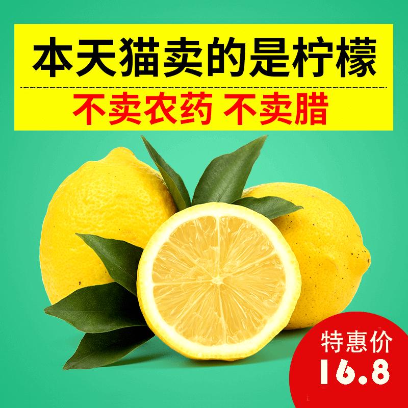 【HTO华通】安岳当季新鲜水果黄柠檬一级特大果5斤装k7W1voWo0U