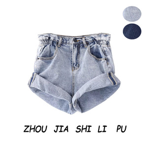 New favorite in summer! Bud waist pleated loose curled hot pants women's high waist was thin denim shorts