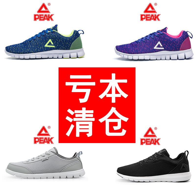 匹克运动鞋男鞋2019新款夏季官网男士跑步鞋网面透气休闲旅游鞋子