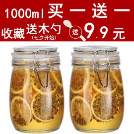 密封罐玻璃食品瓶子蜂蜜瓶咸菜罐泡酒泡菜坛子带盖收纳小储物罐子