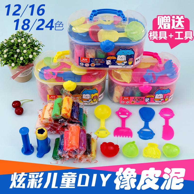 真彩超轻粘土24色32色橡皮水晶彩泥雪花黏土沙套装工玩具