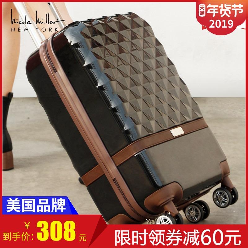 点击查看商品:妮可.米勒旅行箱拉杆箱时尚简约箱包20/24/28寸登机箱镜面行李箱