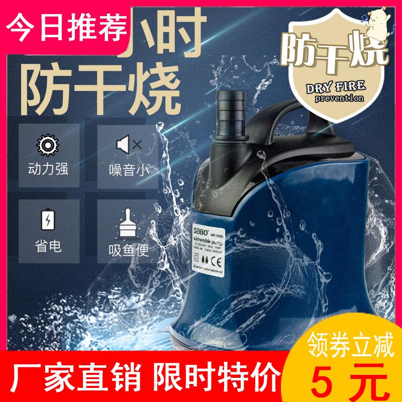鱼缸潜水泵静音底吸抽水泵家用微型小型过滤器乌龟缸换粪循环迷你