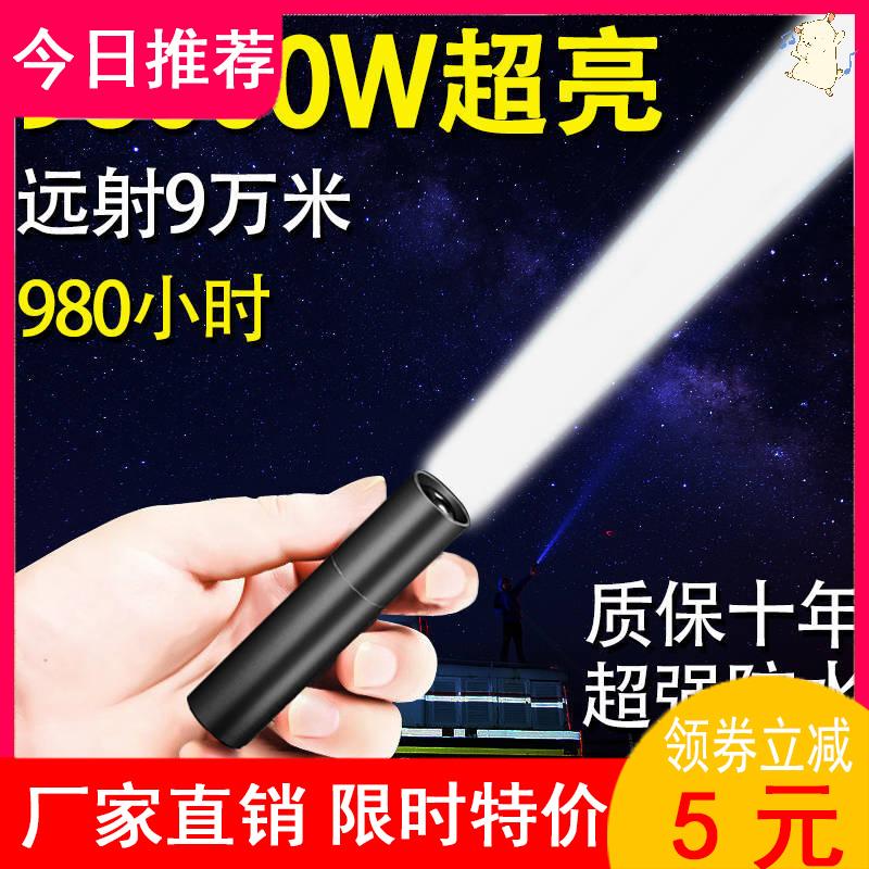 强光手电筒USB可充电式迷你小型便携超亮远射户外家用led灯多功能