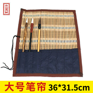 Writing brush curtain with pockets, large study supplies, calligraphy supplies, painting supplies, painting materials, writing brushes, wholesale, student beginner children's calligraphy supplies,