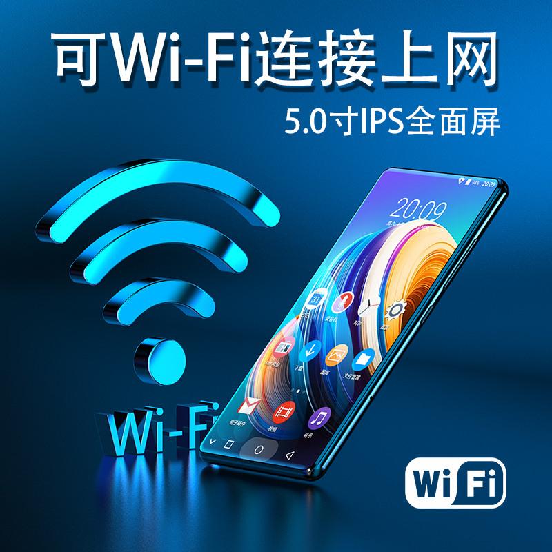 京华智能MP4蓝牙版MP5wifi可上网全面屏大屏幕看电影视频播放器p4超薄mp6