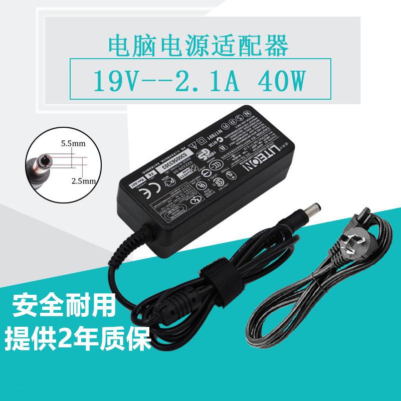 明基BenQ笔记本电源适配器19V2.1A充电器40W显示器手提电脑电源线