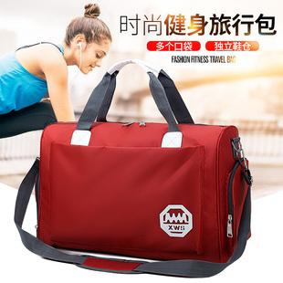 大容量旅行袋手提 衣服包行李包