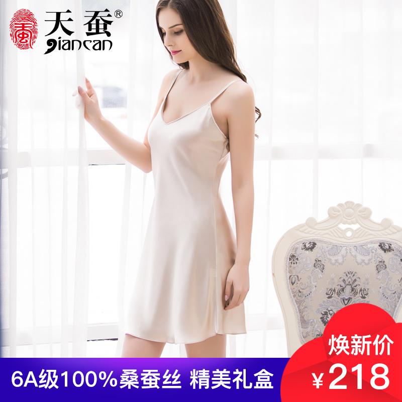 天蚕真丝睡衣女士夏天100%桑蚕丝性感吊带裙夏季薄款冰丝丝绸睡裙