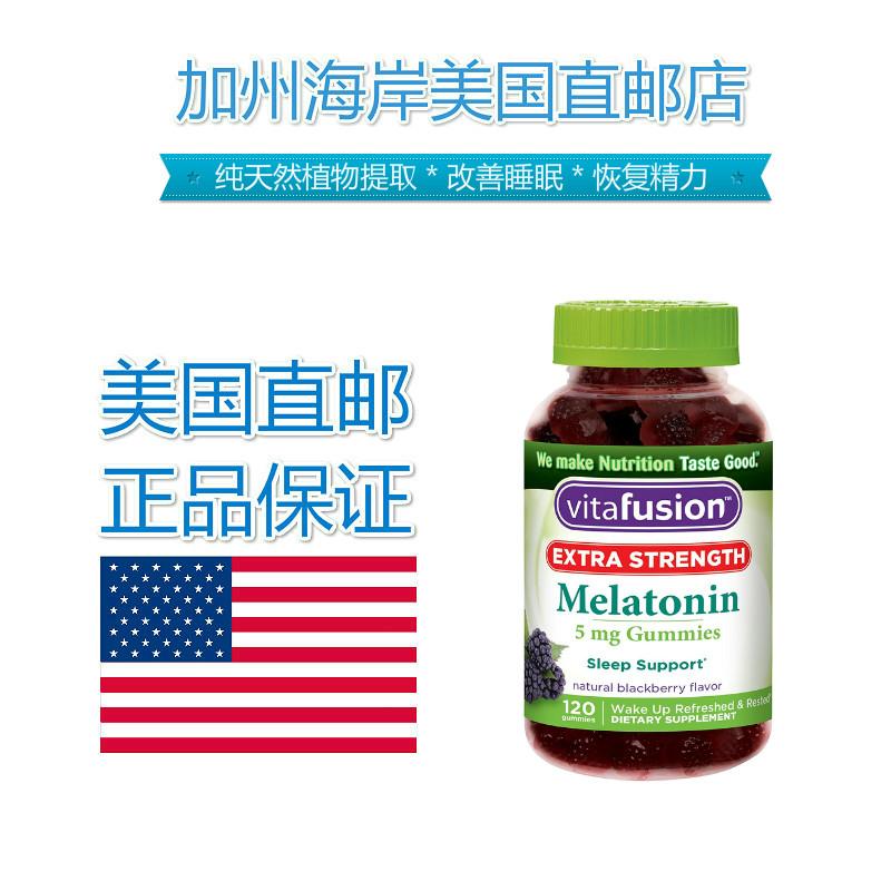 新品美国直邮vitafusion 褪黑素软糖 辅助睡眠5mg 120粒