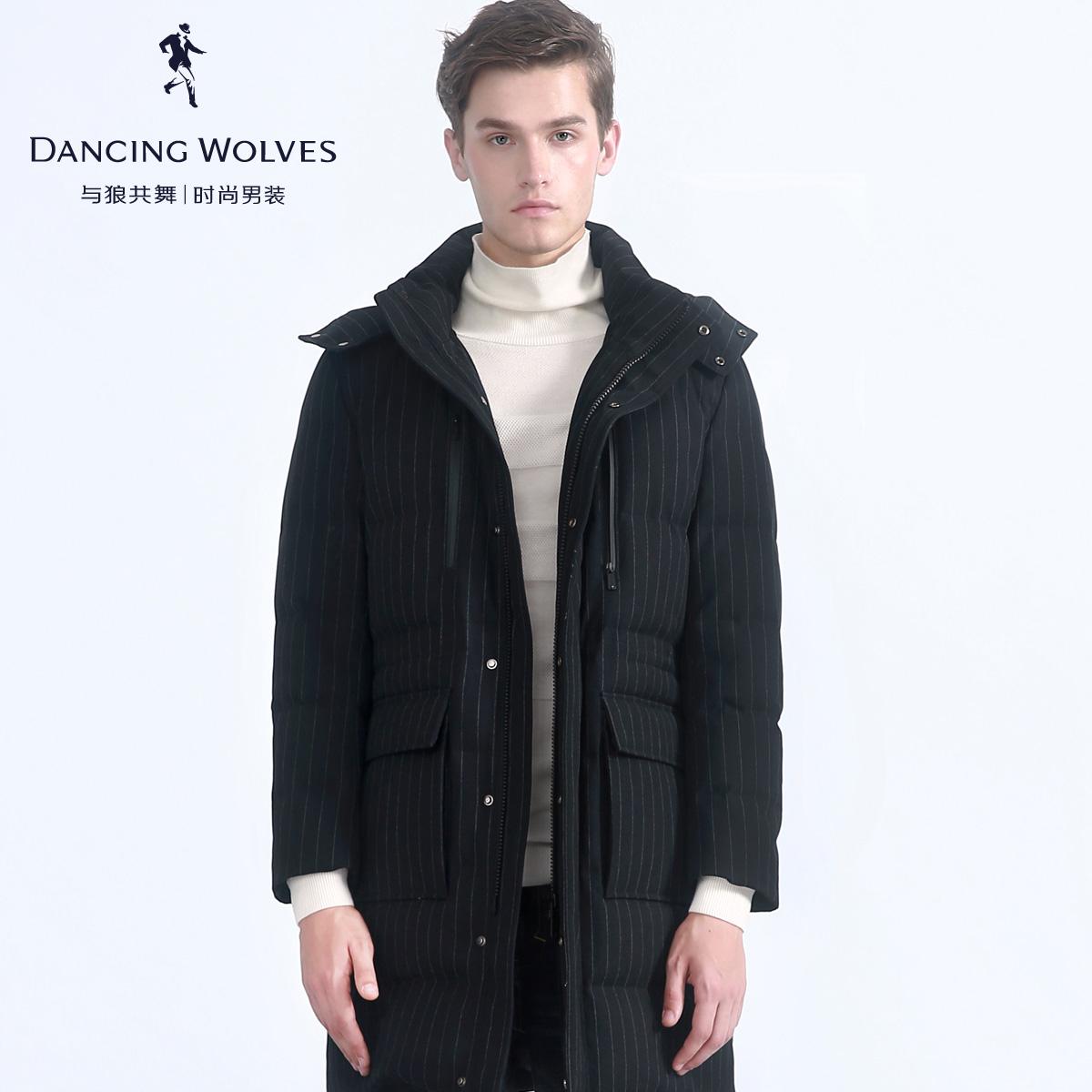 与狼共舞羽绒服2017冬季新款男装连帽中长款男士羽绒外套7802