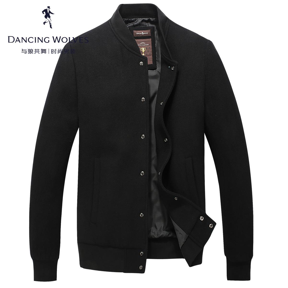 与狼共舞夹克2017冬季新款男装棒球领羊毛呢短款男士夹克外套1830