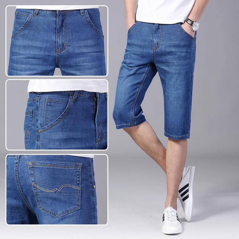 拓敦夏季牛仔新款中腰五分裤短裤