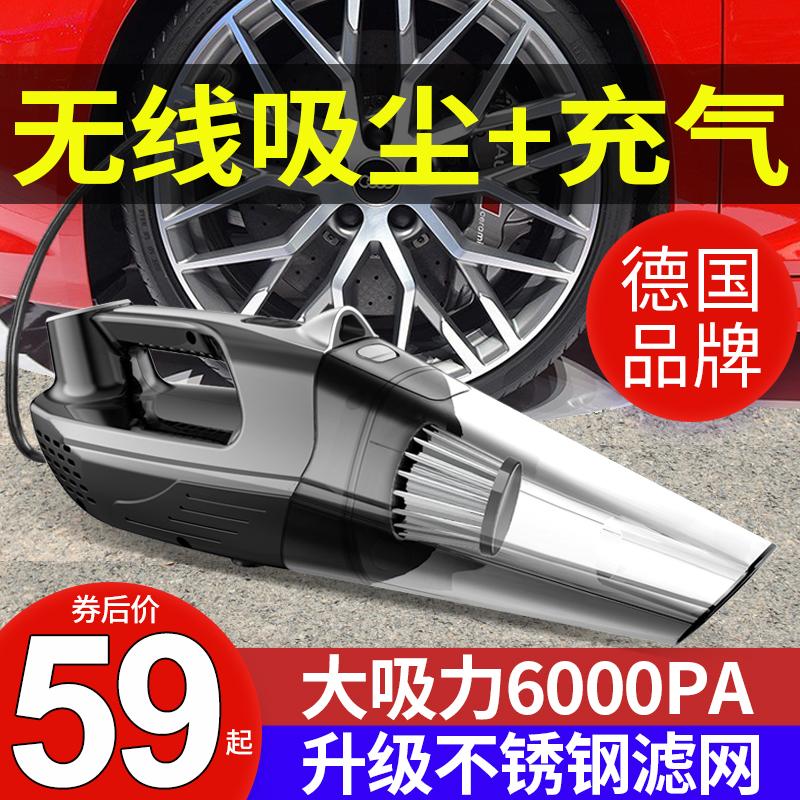 车载吸尘器无线充电充气泵汽车内用家用两用强力专用四合一大功率