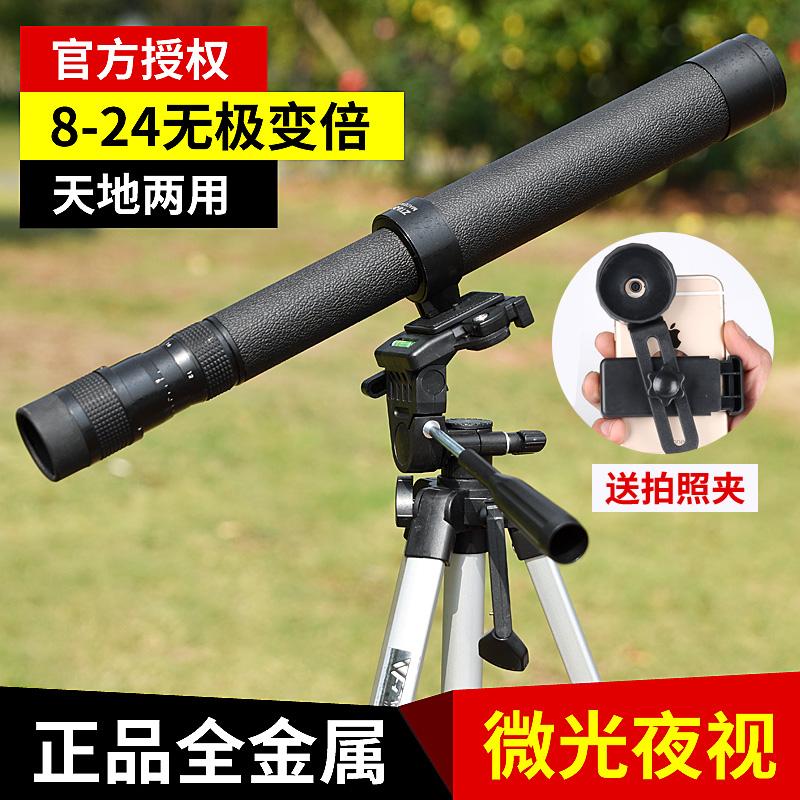 俄罗斯贝戈士单筒24变倍望远镜眼镜天文眼镜高倍高清夜视非红外线