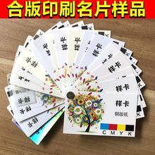 2020名片纸样高档艺wx8特种纸烫tz明PVC名片印刷样品册定制
