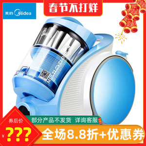 Midea vacuum cleaner household powerful high power carpet type consumable-free small handheld C5-L141C living appliances