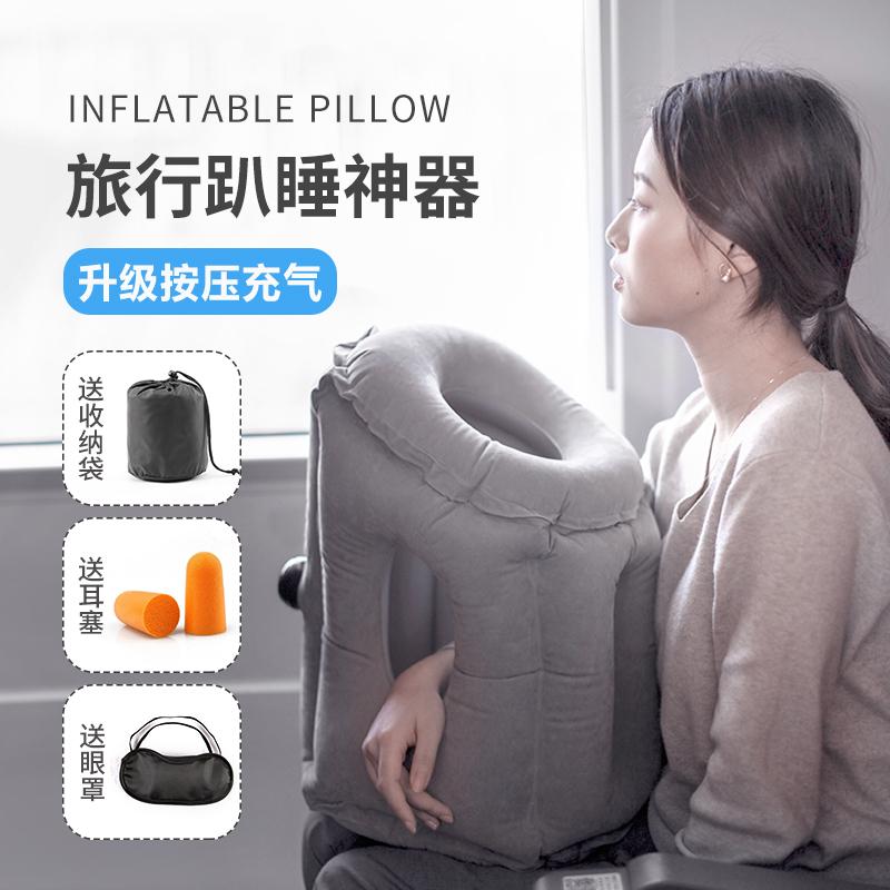 旅行必备趴睡神器充气枕头火车办公室睡觉坐着午休午睡长途飞机枕
