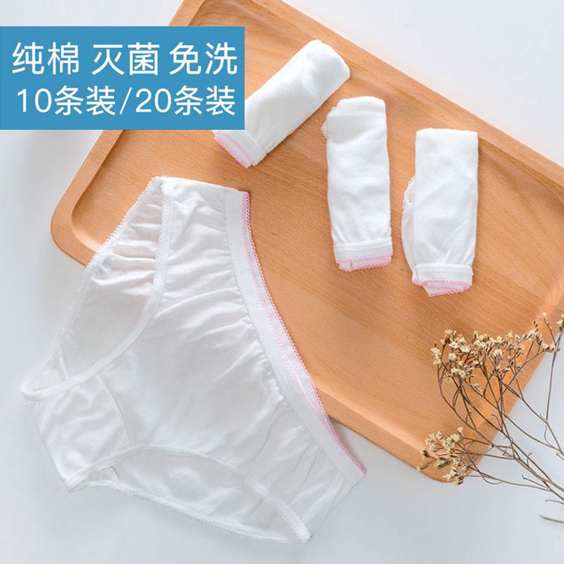 旅行一次性内裤美容院产妇产后月子纯棉男士女士旅游短裤全棉底裤图片
