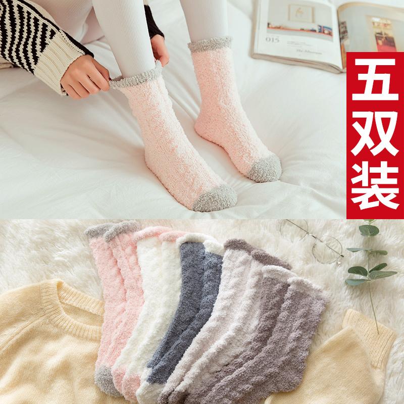 袜子女秋冬睡眠袜女珊瑚绒女袜加绒加厚冬季保暖毛巾袜中筒棉袜女