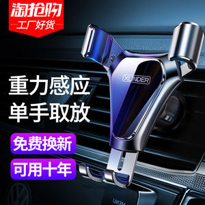 Car mobile phone holder Car navigation clip Sucker-type multifunctional air outlet truck Support bracket supplies