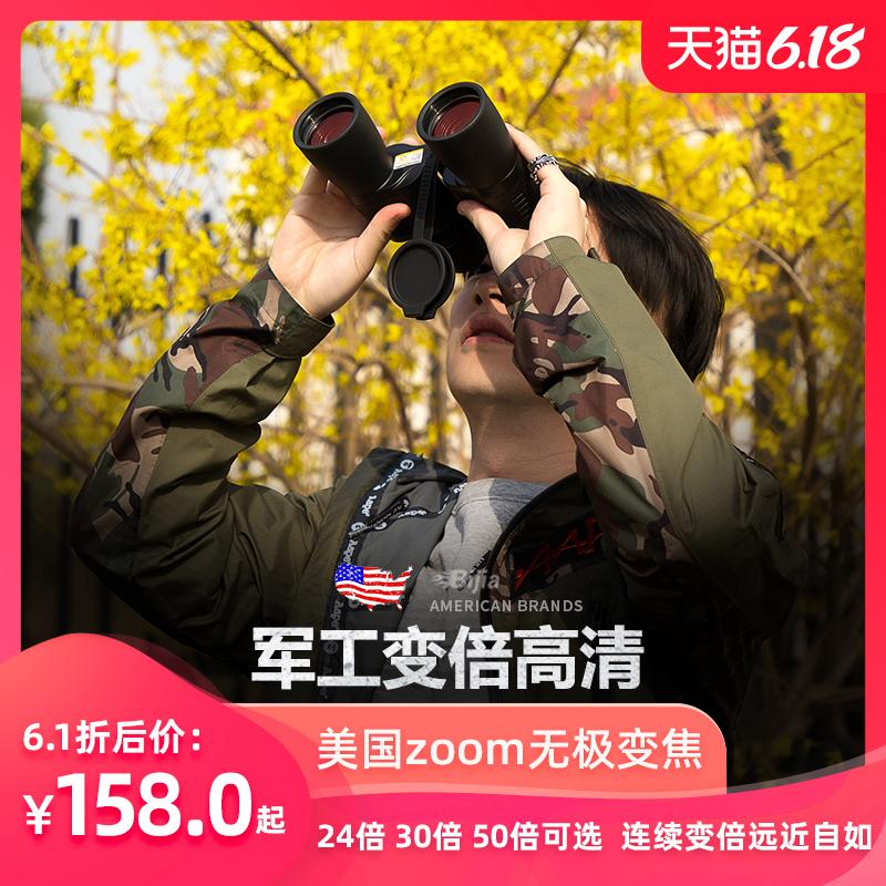 望远镜军事用高倍高清夜视专业双筒美国户外军专用望眼镜人体500