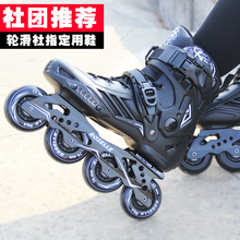 Roller skates adult beginners skating shoes male and female straight row wheel adult fancy flash flat shoes professional roller skates