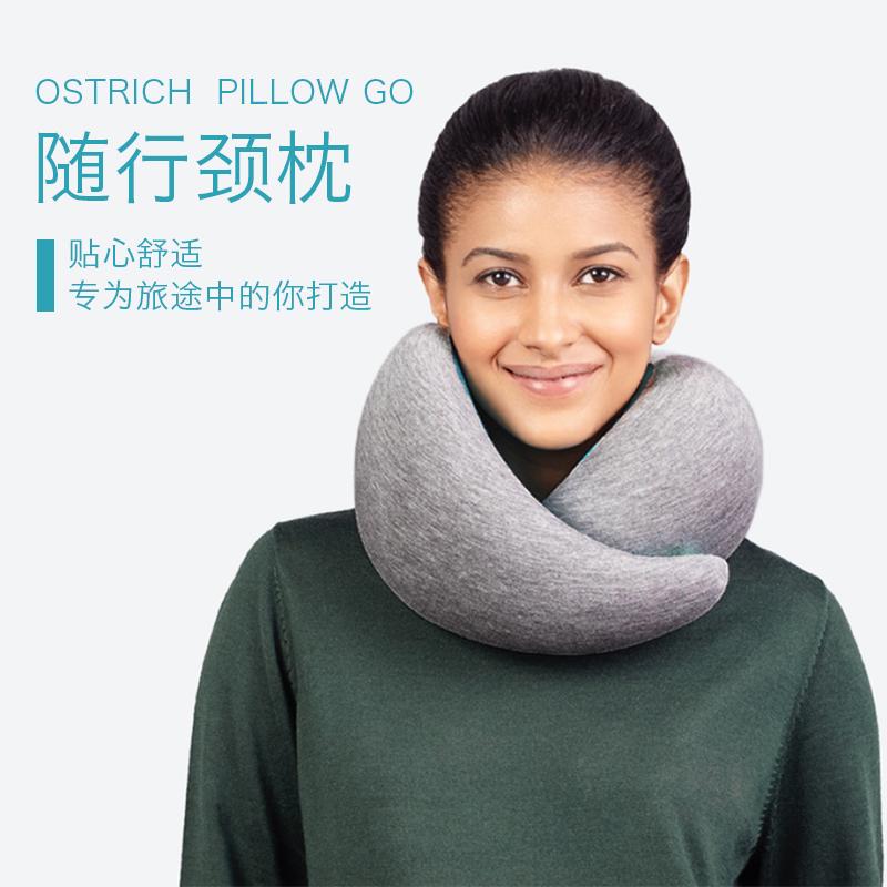Ostrich Pillow go鸵鸟枕旅行记忆棉U型枕头飞机午睡靠枕护颈椎枕