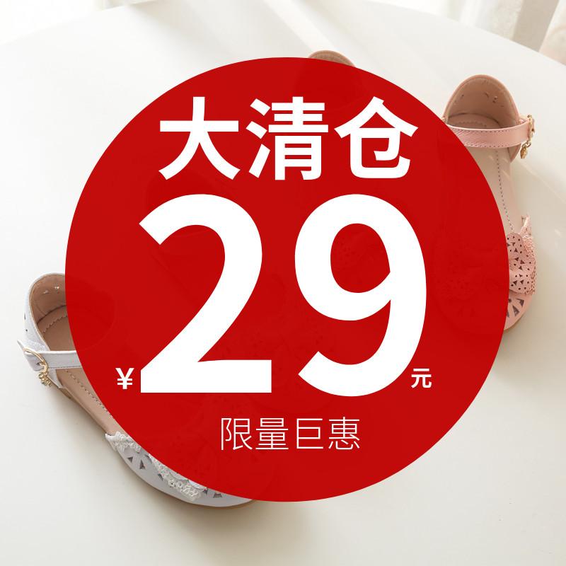 女童凉鞋夏季新款韩版时尚真皮公主鞋小学生女孩软底包头鞋子