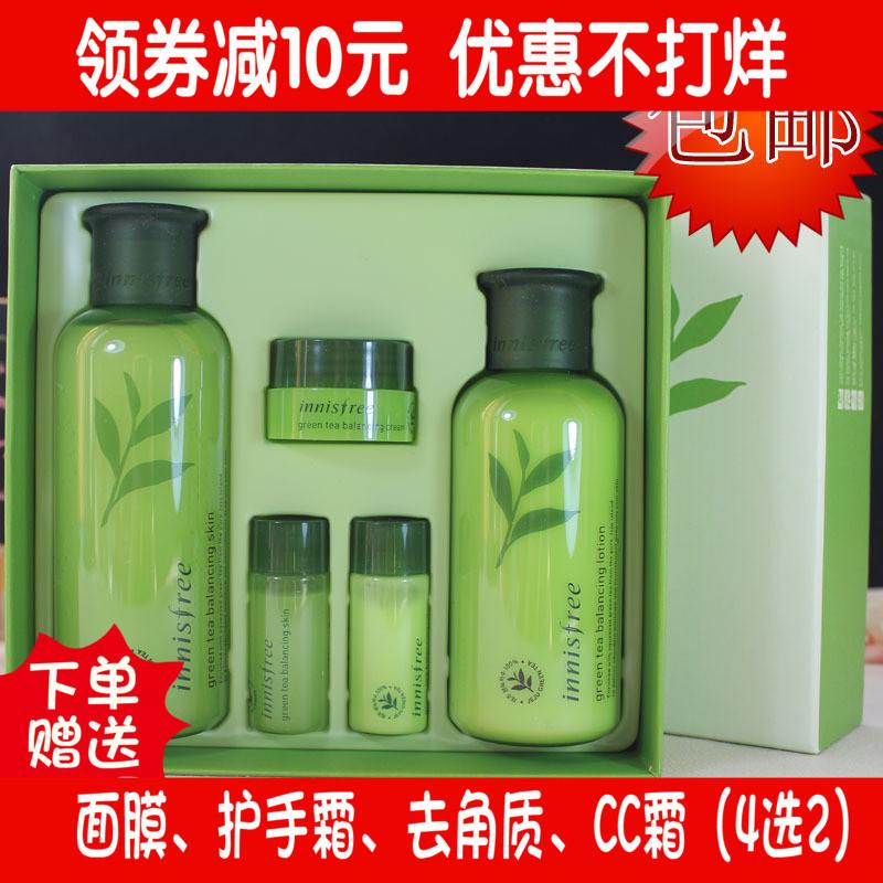 韩国innisfree悦诗风吟绿茶水乳套装平衡补水护肤套盒化妆品