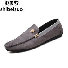 Spoeso summer social man shoes man spirit little boy canvas shoes personality young people lazy kick beans