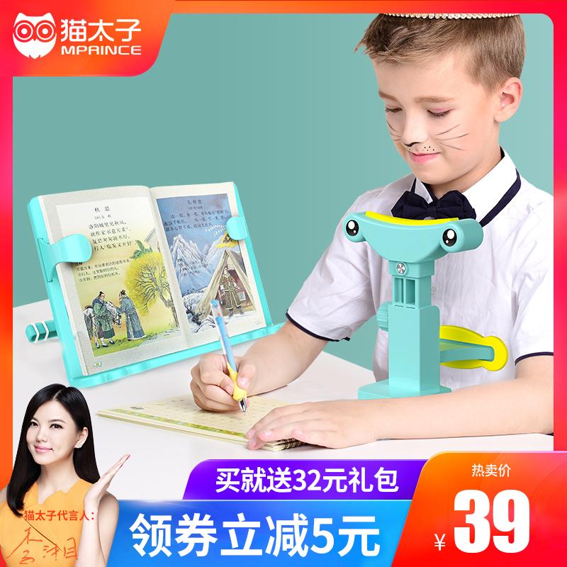 猫太子坐姿矫正器小学生儿童写字姿势视力保护器纠正支架学生用学习写作业书写预防神器孩子正姿架防小孩近视