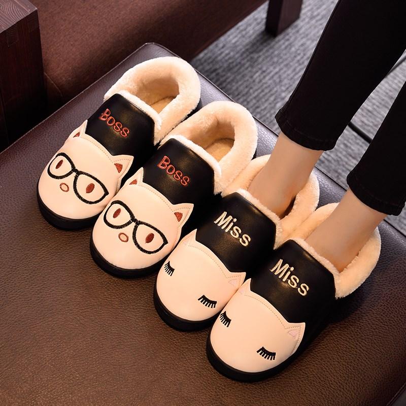 可愛棉拖鞋包跟情侶女家居家室內木地板防滑厚底冬季月子毛毛鞋