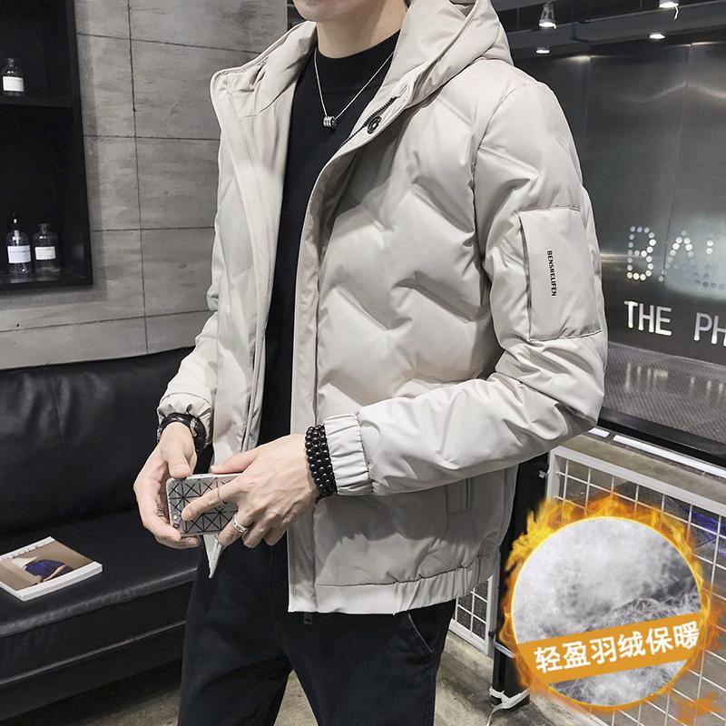 羽绒服男士2020新款韩版潮流秋冬季外套男式短款加厚轻薄男装