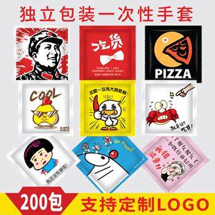 独立包装一次性手套塑料包邮加厚透明薄膜食品餐饮外卖创意食品级