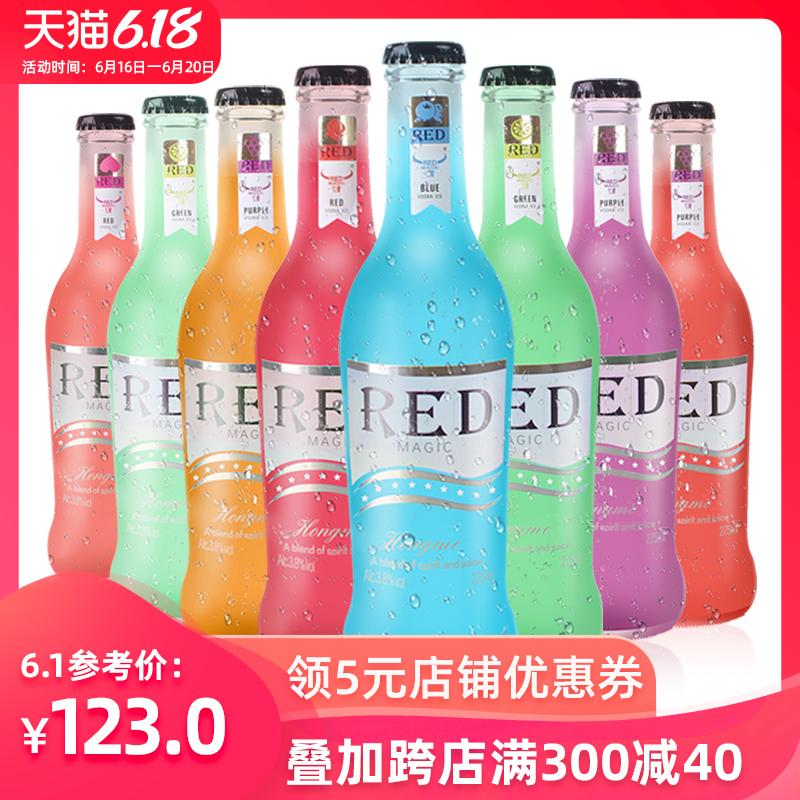 RED鸡尾酒套装预调酒果酒洋酒275ml整箱24瓶装伏特加女士饮料酒