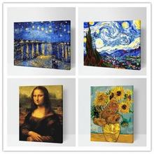 数字油画diqy3油彩画手be名画 填色装饰画梵高星空下的罗纳河