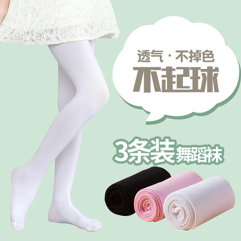 儿童舞蹈袜白色练功女童连裤袜春秋薄款夏季宝宝丝袜连体长筒袜子