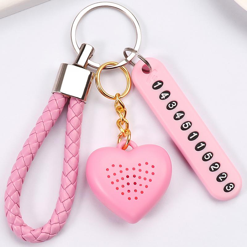 车钥匙扣爱心香薰男士防丢钥匙牌创意个性车钥匙电话号码牌挂件女