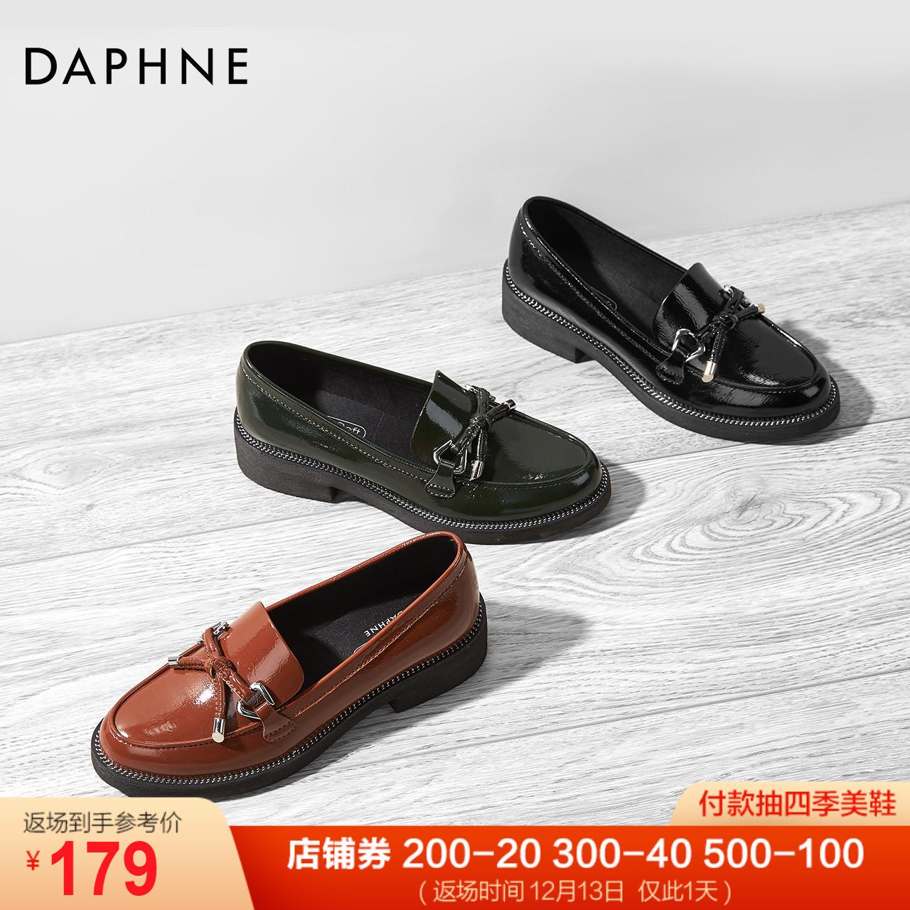 Daphne/达芙妮2018秋新款时尚漆面舒适休闲乐福鞋蝴蝶结单鞋女