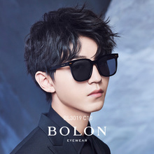 Bolon Tyrannosaurus Sunglasses Wang Junkai same type of square sunglasses for men and women bl3019 & 3029